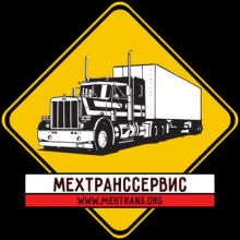 ООО «Гранит» город Пятигорск