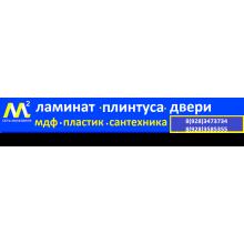 «Квадратный метр» город Пятигорск