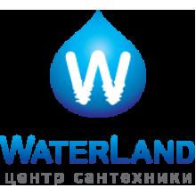 «Waterland» город Пятигорск